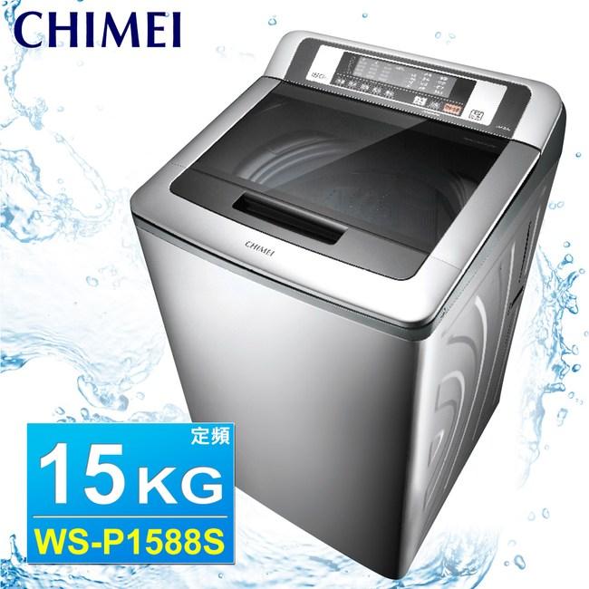 CHIMEI奇美 15公斤直立式定頻洗衣機(WS-P1588S)