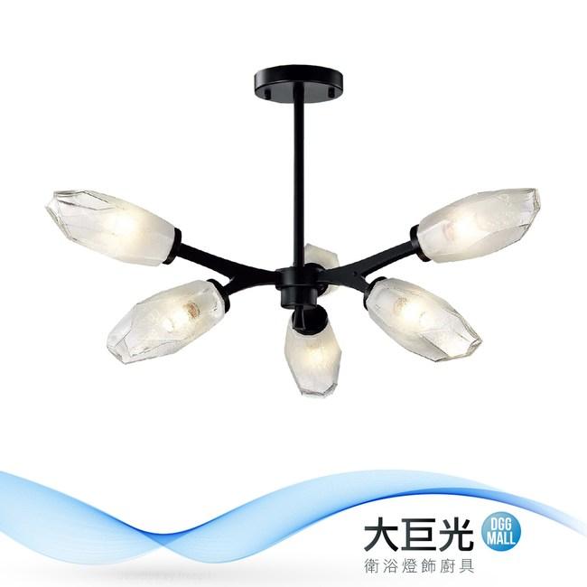 【大巨光】典雅風-E14 -6燈吊燈(ME-0332)