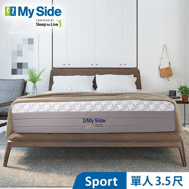 美國 My Side Sport 獨立筒 彈簧床墊-單人3.5尺(送羽絲絨被)