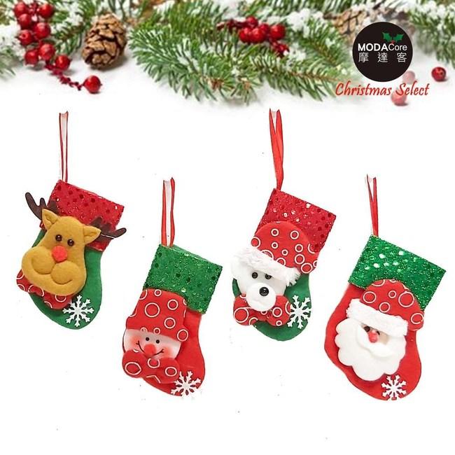 摩達客超萌迷你小聖誕襪吊飾四入組