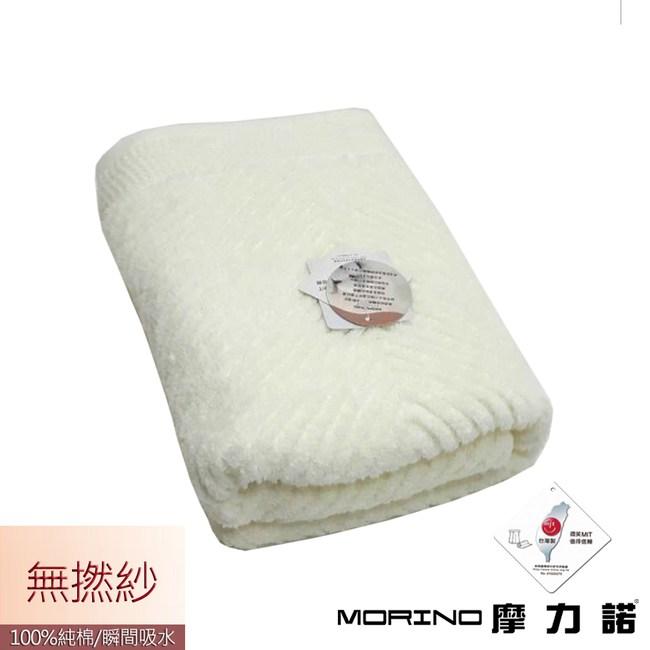 MORINO無撚紗舒柔簡約浴巾-白色