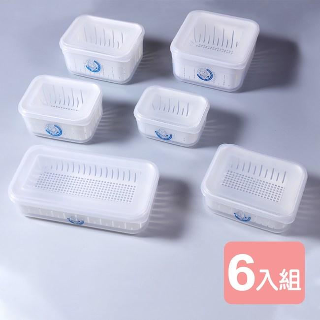 《真心良品》沃爾家庭組濾水保鮮盒-6入組