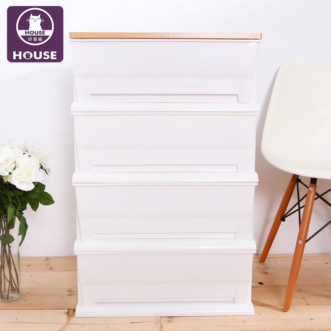 【HOUSE】時光白色超大120公升四層櫃(木天板)