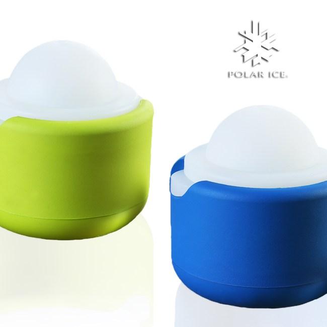 【POLAR ICE】極地冰球-幻彩系列-雙個組螢光綠+藍