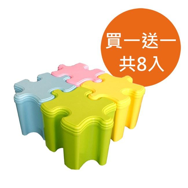馬卡龍彩色拼圖收納箱4入組(買一送一)