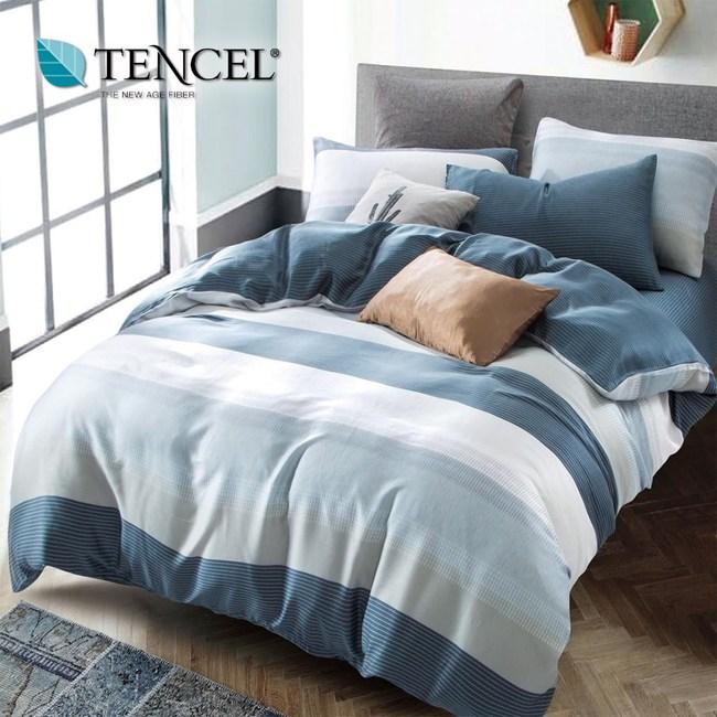 【貝兒居家寢飾生活館】100%萊賽爾天絲兩用被床包組(雙人/時尚先生藍)