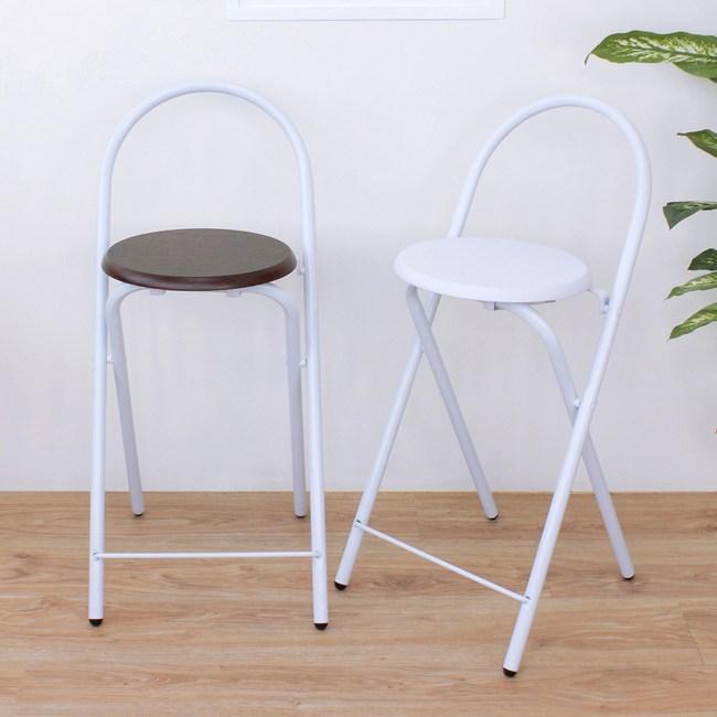 【頂堅】鋼管高背(木製椅座)折疊椅/吧台椅/高腳椅/餐椅/折合椅-三色深胡桃木色