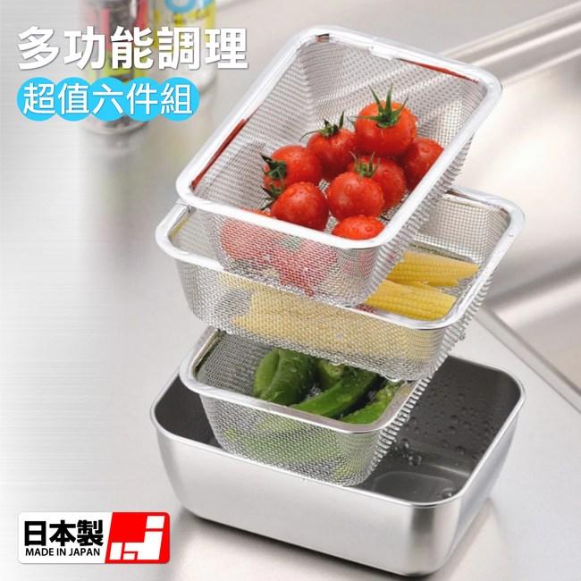 日本《下村企販》燕三条304不鏽鋼深型調理碗&過濾網六件組