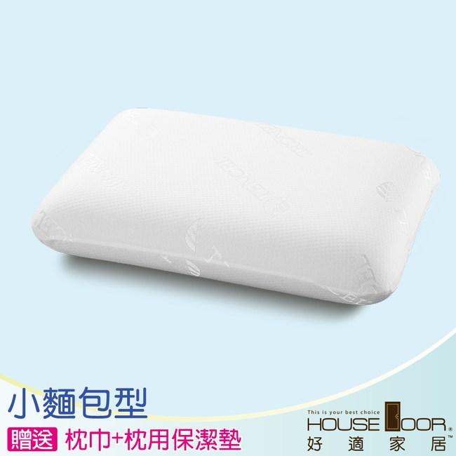 House door 天絲舒柔表布 涼感親膚記憶枕 超值組-小麵包型