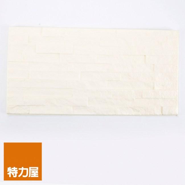 特力屋 隔音泡棉磚 板岩白 4片 型號H001
