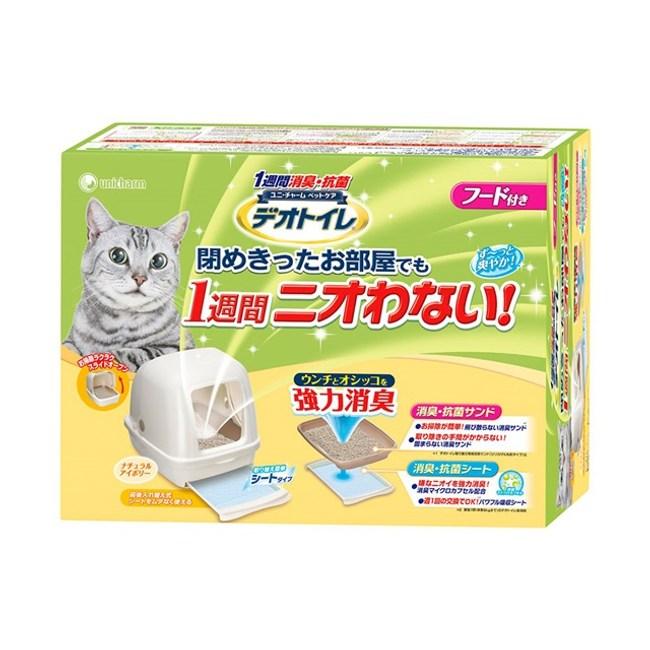 日本Unicharm消臭大師 雙層貓砂盆全罩1組x2入