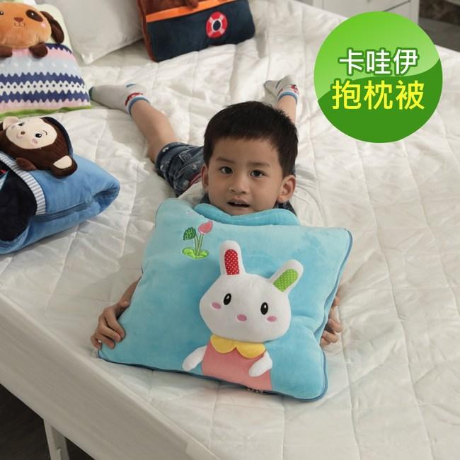 【Leafbaby】卡哇伊立體四季兩用手提抱枕被-白兔莉莉