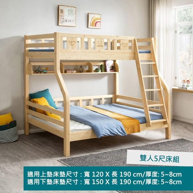 林氏木業清新松木雙層雙人5尺兒童床架 (附書架) LS171-原木色