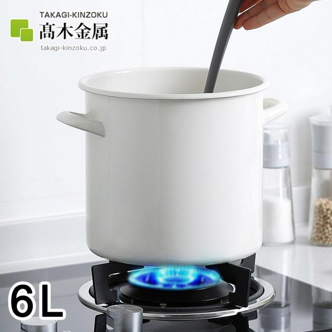 【日本高木金屬】冰箱收納琺瑯醃漬圓形保鮮盒(附把手)-6L