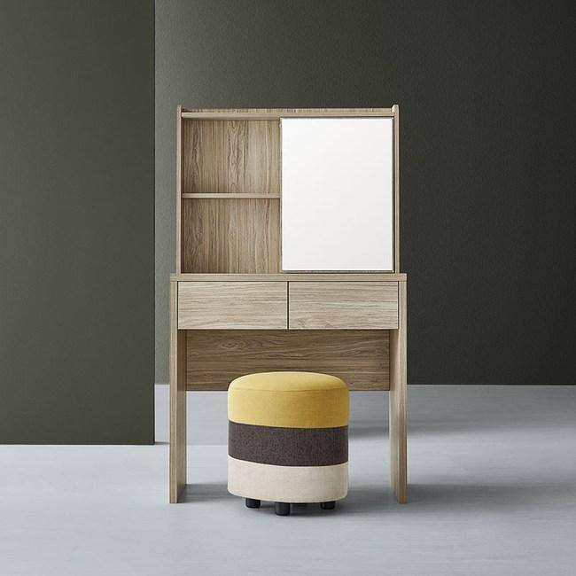 林氏木業北歐現代簡約化妝鏡桌 HS1C-灰木色 (含妝凳BI2H)