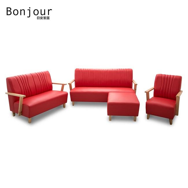 【日安家居】Eliot艾瑞特MIT經典四件式沙發組合-1+2+3+腳椅紅