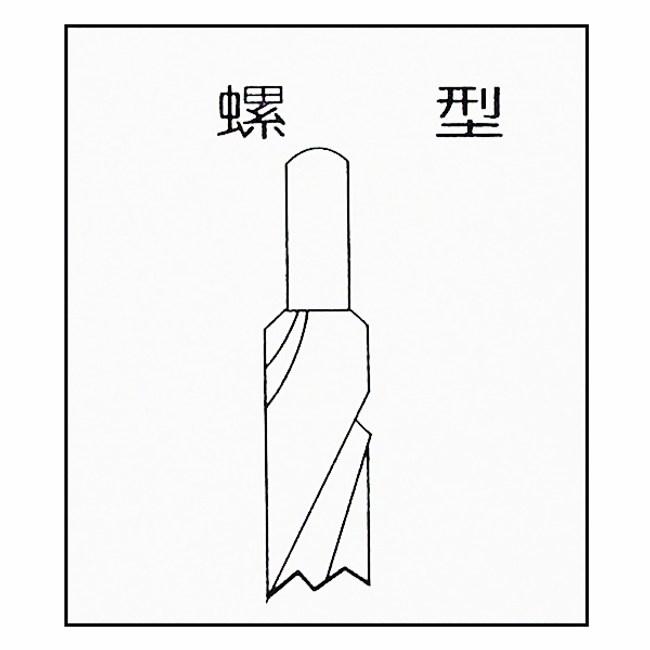 螺刀六角柄×8分(加長)