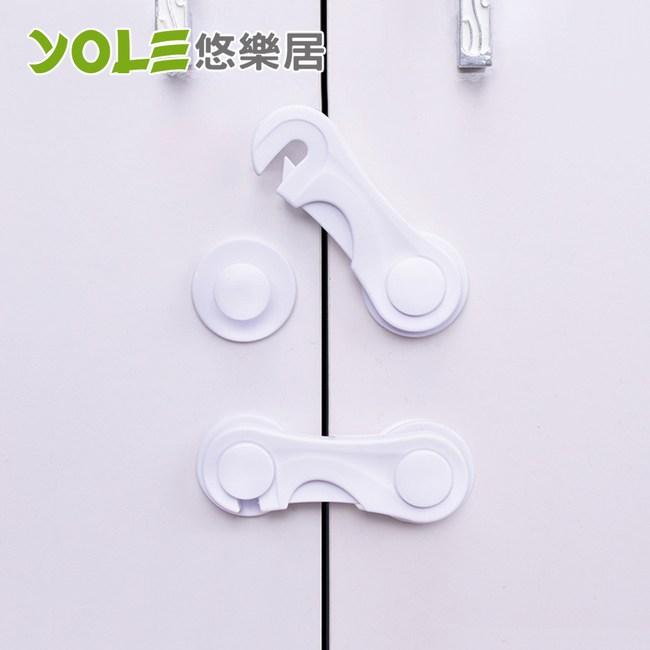 【YOLE悠樂居】櫥櫃抽屜防護安全扣-白色(短12入)#1328017