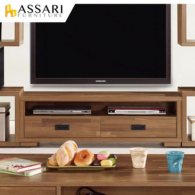 ASSARI-柏德5尺電視櫃(寬150x深35x高40cm)
