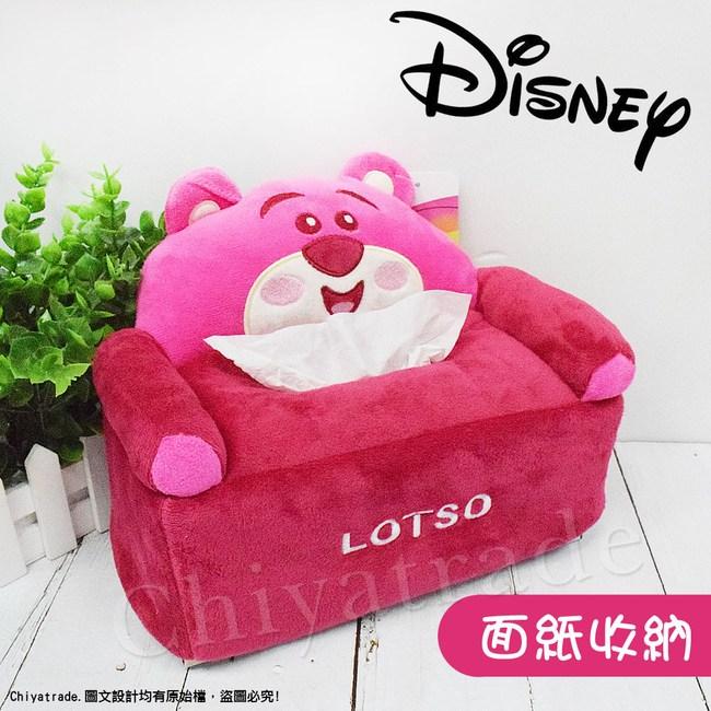 【Disney】熊抱哥超萌沙發立體造型 面紙盒 衛生紙盒(正版授權)