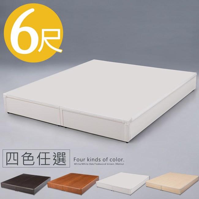 Homelike 可御六分床台-雙人加大6尺(4色可選)胡桃木紋