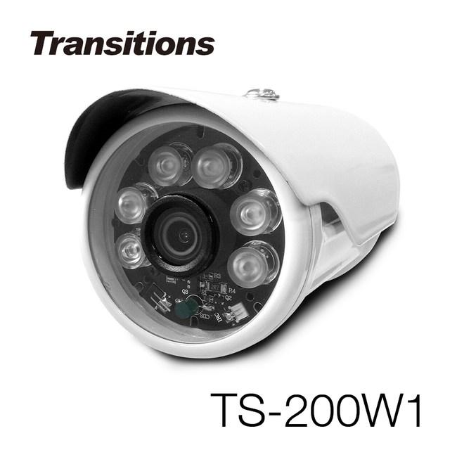 【全視線】HD日夜兩用夜視型紅外線攝影機(TS-200W1)