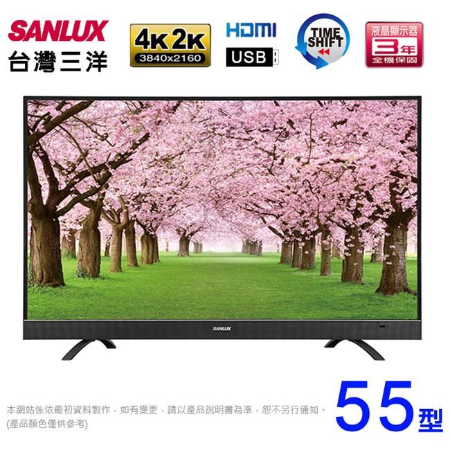 火速配★全省~三洋55型4K液晶顯示器(含視訊盒) SMT-55MF5