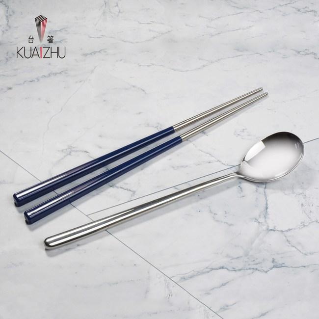 台箸【KUAI ZHU】不鏽鋼四角嵌合筷匙餐具組 氣質藍(附加餐具袋)