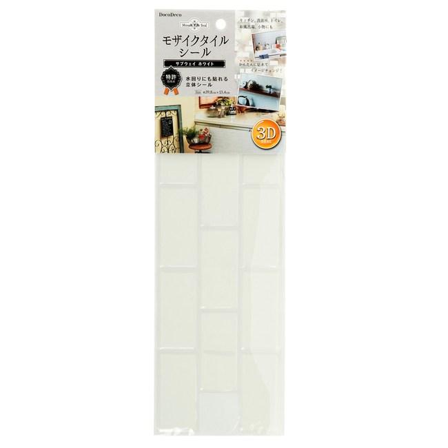Doco Deco 磁磚貼 8.5x4cm 白