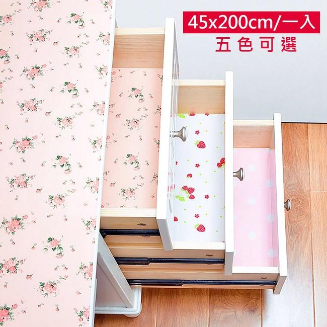 【媽媽咪呀】日本熱銷防潮抽屜櫥櫃墊-平面款(45x200cm 一入)白底紅波點