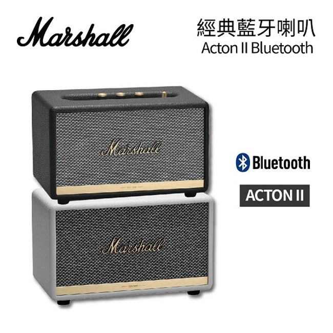 (預購)Marshall藍芽喇叭 Acton II Bluetooth白