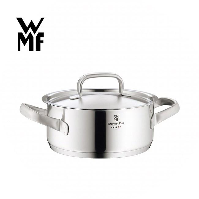 【德國WMF】Gourmet Plus系列20cm低身湯鍋(2.5L)