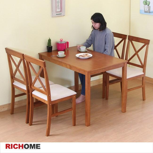 【RICHOME】北歐風餐桌椅組(1桌4椅)