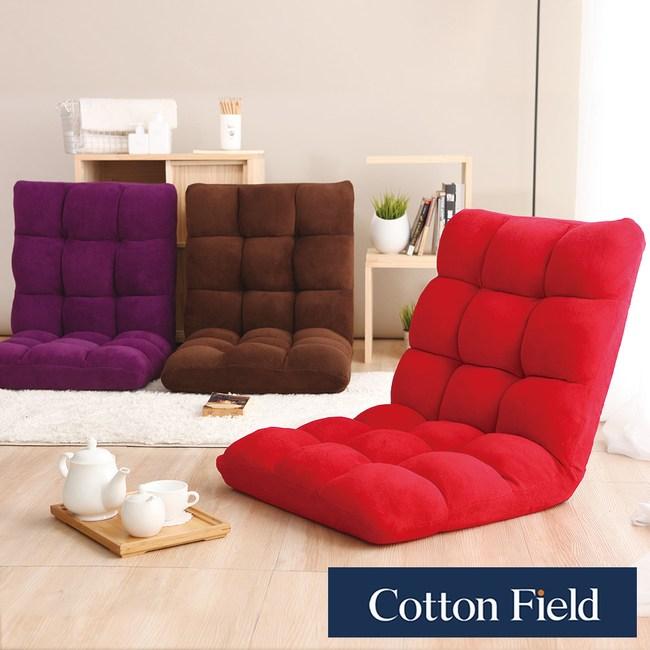 棉花田【亞當】多段式仿麂皮折疊和室椅-3色可選紅色