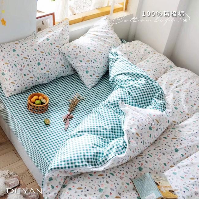 《DUYAN 竹漾》100%精梳棉單人三件式兩用被床包組-晨露凝葉