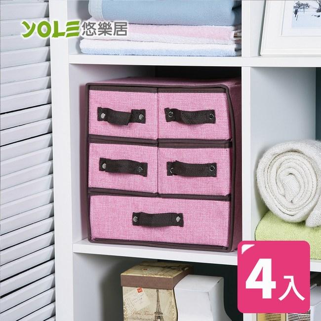 【YOLE悠樂居】棉麻三層五抽抽屜收納盒-粉(4入)