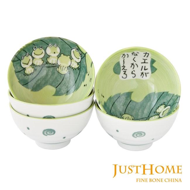 Just Home日本製青蛙合唱團陶瓷4.5吋飯碗5件組