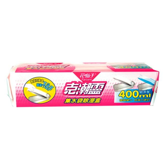 克潮靈集水袋除濕盒400ml 2入(玫瑰/除霉味)