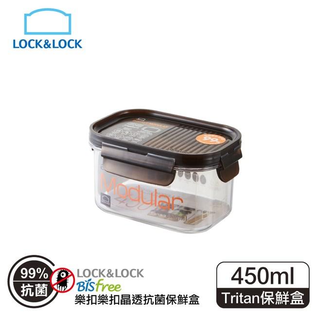 2入-樂扣Bisfree晶透抗菌保鮮盒450ML/黑色/LBF402