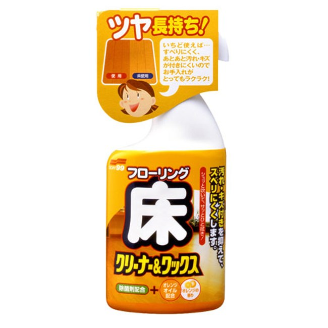 SOFT 99 木板地板用清潔打蠟劑(長效型)
