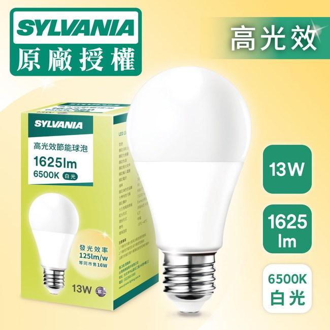 喜萬年SYLVANIA 13W LED高光效節能球泡 白光-20入