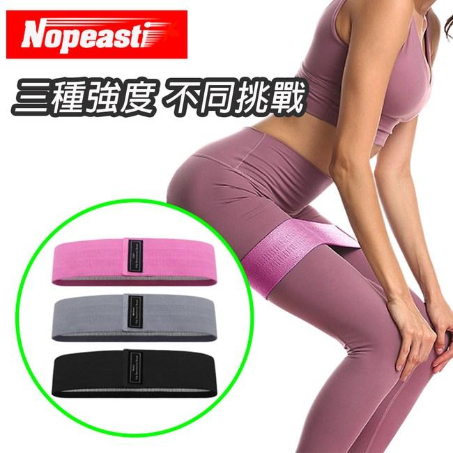 Nopeasti諾比 運動健身瑜珈多功能高彈力編織阻力帶 3款入