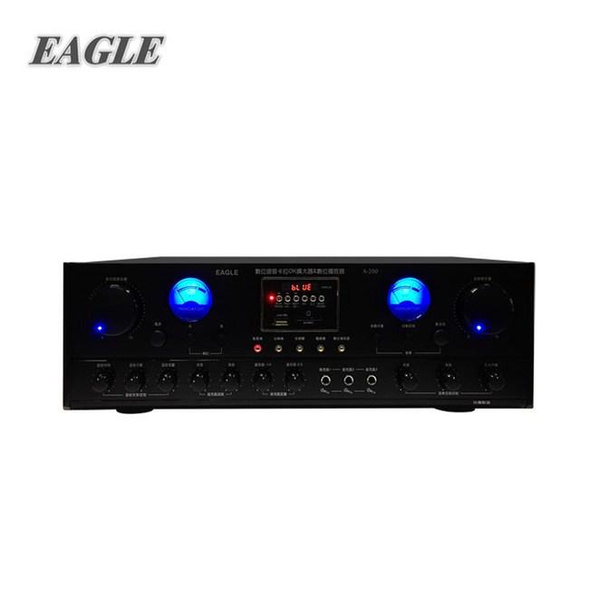 EAGLE專業級二聲道卡拉OK擴大機(A-200)