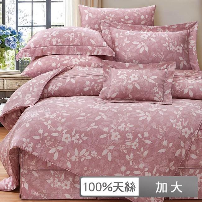 【貝兒居家寢飾生活館】裸睡系列60支天絲兩用被床包組(加大/薇妮卡)