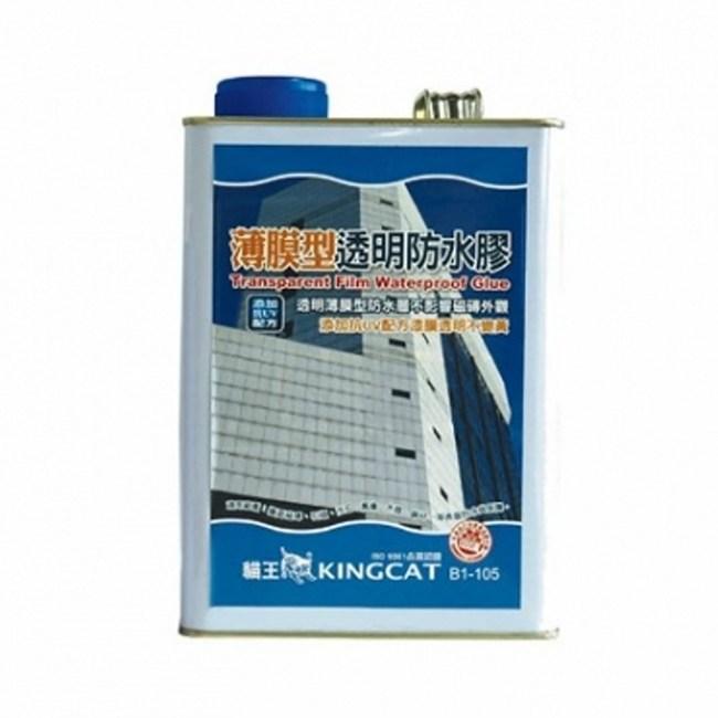 薄膜型透明防水膠 3.5L
