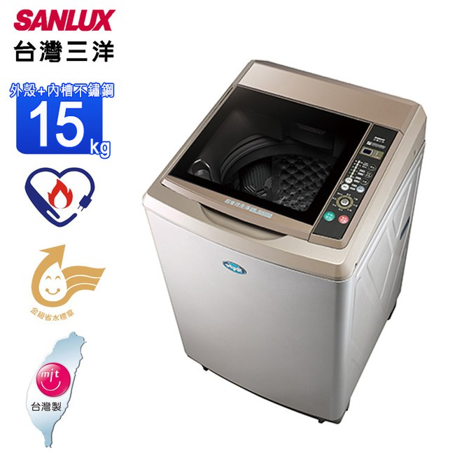 三洋媽媽樂15kg外殼+內槽不鏽鋼直立式洗衣機 SW-15AS6~含基本安裝