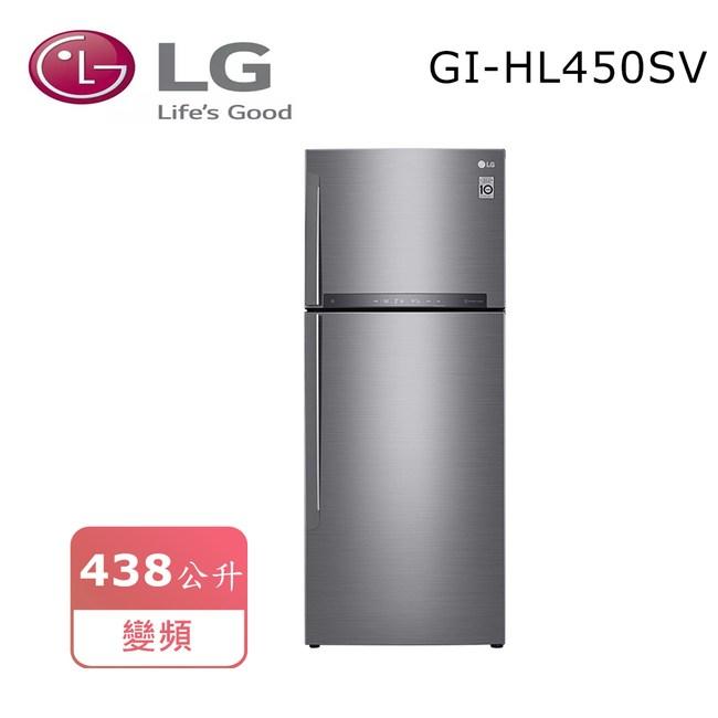 ★LG 樂金 438公升直驅變頻上下門冰箱 GI-HL450SV