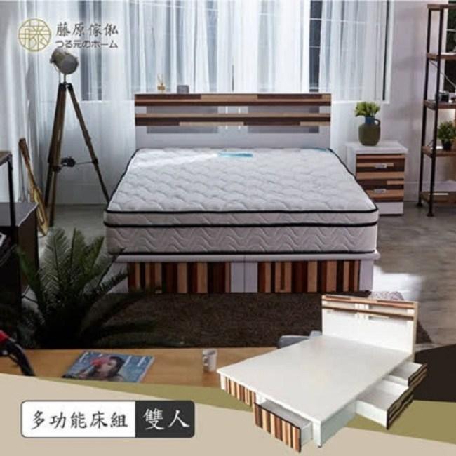 【藤原傢俬】兩件式房間組5尺雙人(3層收納床頭+6抽床底6分板)白 雙人