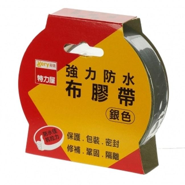 VERY超值防水布膠帶-銀(24MM*13公尺)