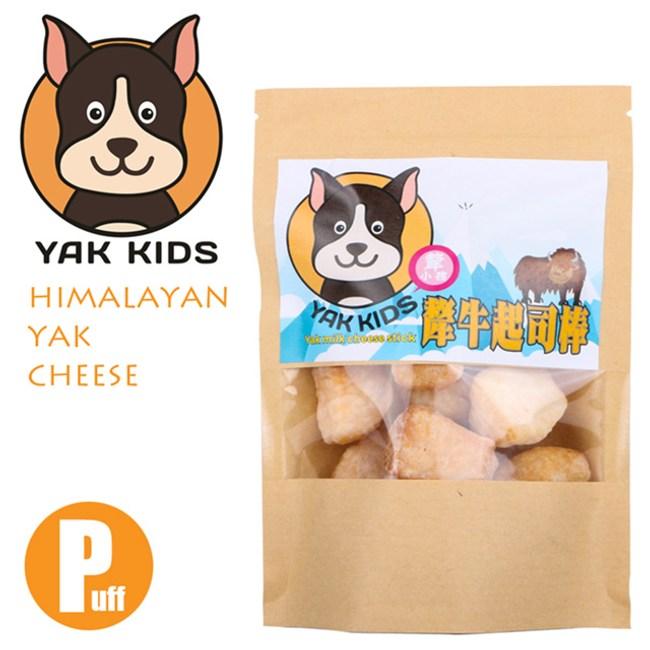Yak kids氂小孩 氂牛奶起司小泡芙(2包裝)